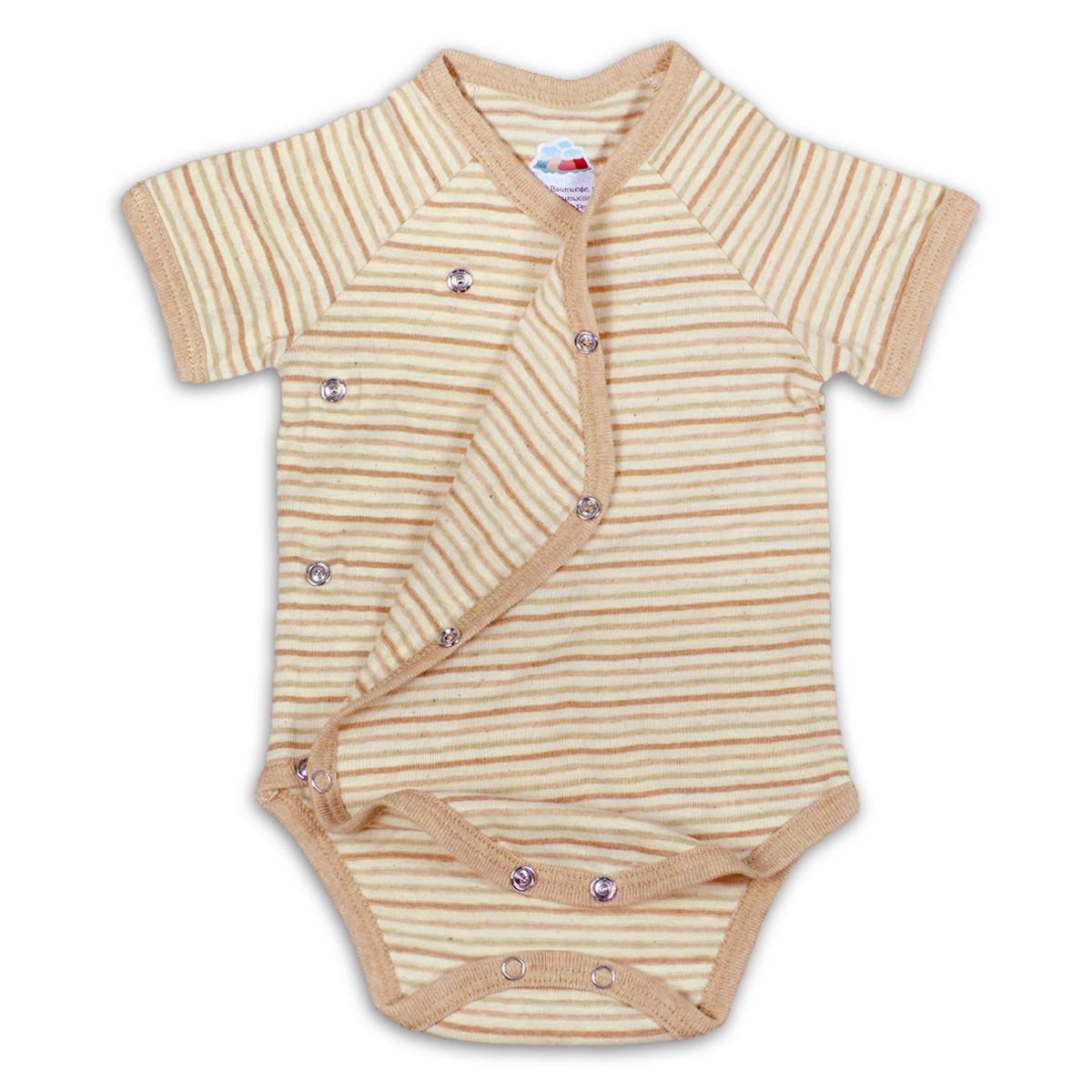 Chill n Feel - Kurzarm-Kimono Baby Body aus Pima Bio-Baumwolle Gestreift (1)