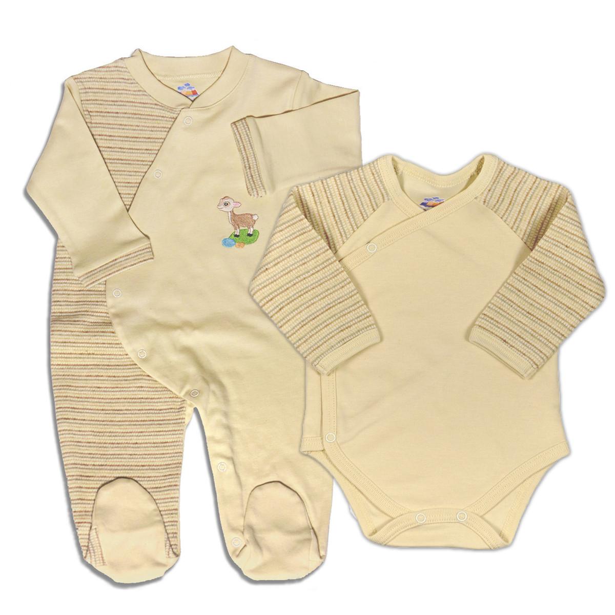 Chill n Feel - Bio Erstausstattung Body u. Schlafanzug Lama aus Pima Baumwolle (3)