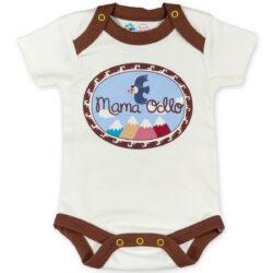 Chill n Feel - Kurzarm Baby-Body Kondor in Premium Pima Qualität Weiß Braun (3)