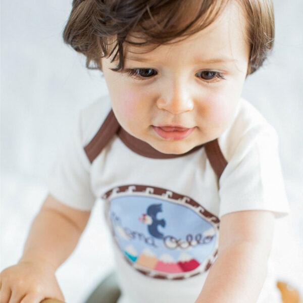 Chill n Feel - Kurzarm Baby-Body Kondor in Premium Pima Qualität Weiß Braun (5)