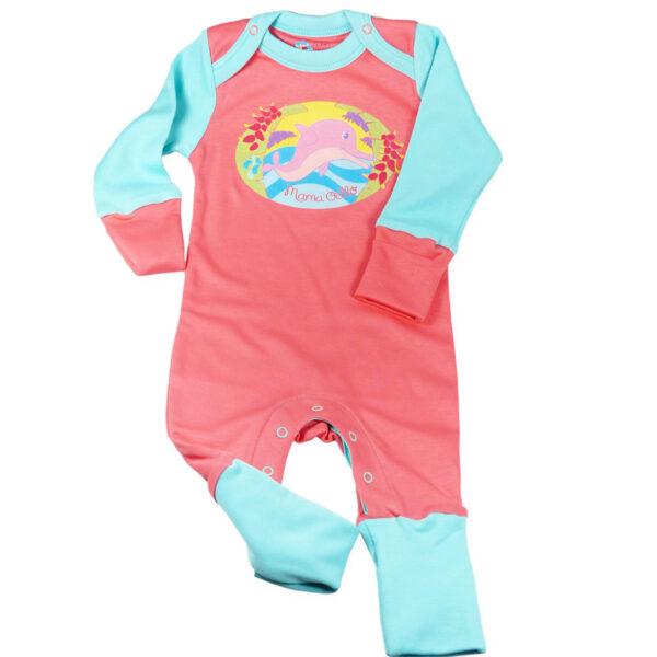 Chill n Feel - Neurodermitis Kleidung Baby_Kratzschutz
